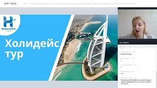 Прием в ОАЭ от отеля до полета на воздушном шаре и покупки недвижимости