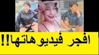 افجر فيديوهات منة عبد العزيز علي التيك توك  وسبب القبض عليها ومتقولوش غلبانة وصغيره