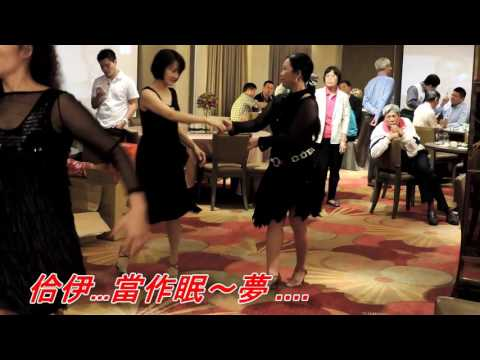舞女(陳小雲).mp4