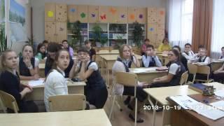 видео урока числительное
