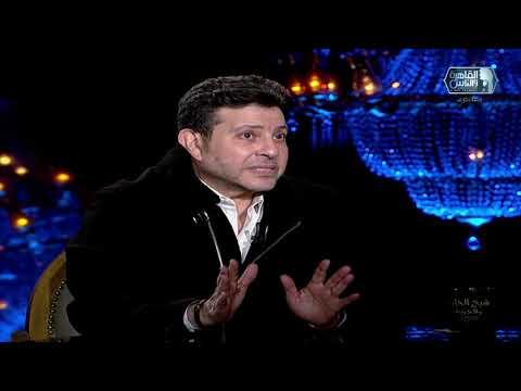 """""""بحبها جدا ومش معترض عليها"""" .. هاني شاكر يتحدث عن أسباب غنائه لأغنية بنت الجيران في أحد البرامج"""