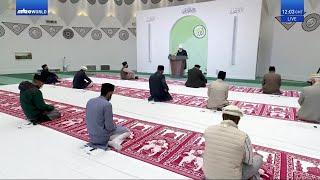 Friday Sermon 18 June 2021 (English): Men of Excellence : Hazrat Umar ibn al-Khaṭṭāb (ra)
