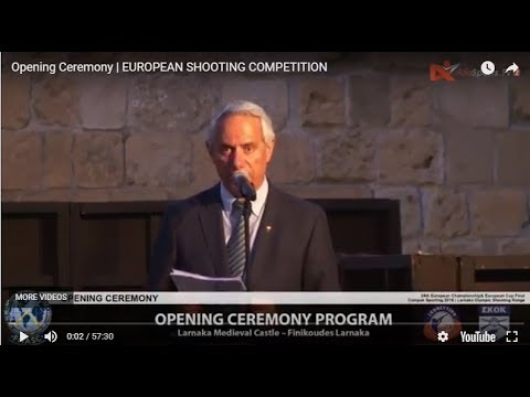 Opening Ceremony | EUROPEAN CUP FINAL COMPAK SPORTING (VoD)