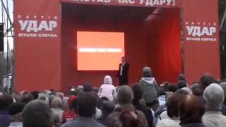 Виталий Кличко в Никополе(, 2012-10-13T16:46:44.000Z)
