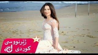 Git Diyemem- Ezo - (Feat. Rafet El Roman) /Xoshtren Gorani Turki Zher nusi kurdi [Kurdish subtitle]