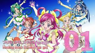 Yes! Precure 5 OP&ED Theme Track01