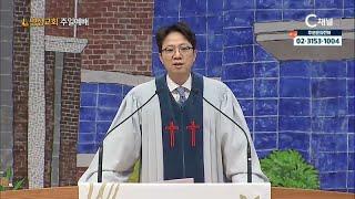 명성교회 주일 예배 - 은혜의 자리를 찾는 방법