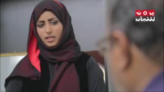 مسلسل هفه ... الحلقة 6 ... مع نجوم الكوميديا صلاح الوافي ومحمد قحطان