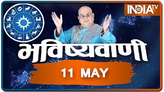 Today Horoscope, Daily Astrology, Zodiac Sign For Tuesday, May 11, 2021