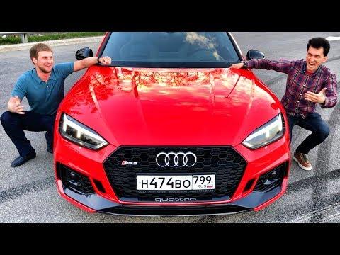 Тест новой Audi