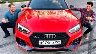 Тест новой Audi RS5 с мотором PORSCHE! Что думает о ней владелец Ауди TT 1100 сил? Обзор 450 коней!