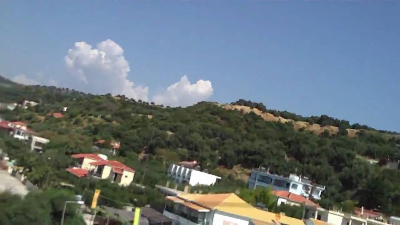 Epirus (Greece)