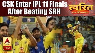 csk move to ipl2018 finals