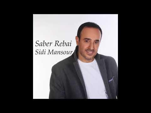 Saber Rebai - Sidi Mansour