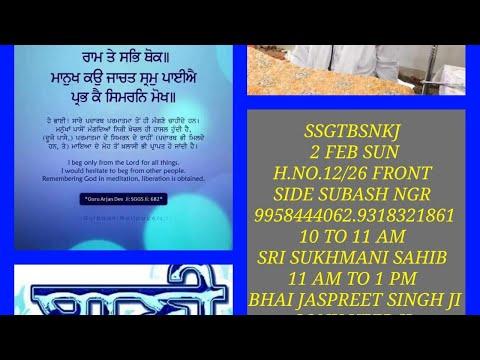 Live-Now-Gurmat-Kirtan-Samagam-From-Subhash-Nagar-Delhi-2-Feb-2020-Live-Gurbani-Kirtan-2020