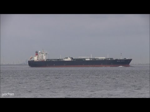 LPG Tanker: BRITISH COURAGE (VLGC - Very Large Gas Carrier) BP Shipping, Flag: United Kingdom [UK]