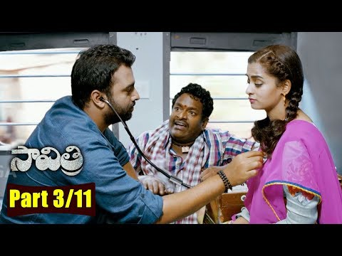 Savitri Movie Parts 3/11 | Nara Rohit, Nanditha | 2017