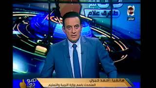 هاتفيا / احمد خيري يتحدث عن شكوى قرية سنديون - شاهد التفاصيل  - هو ده