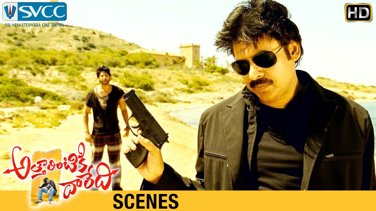 pawan kalyan powerful introduction | attarintiki daredi telugu movie