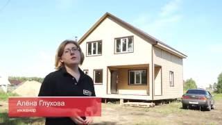 видео каркасный дом под ключ