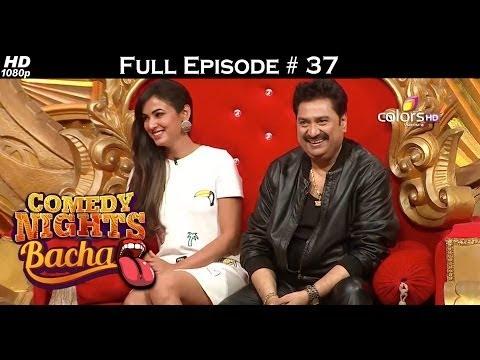 Comedy Nights Bachao - 21st May 2016 - Kumar Sanu & Mandira Bedi - कॉमेडी नाइट्स बचाओ - Full Episode