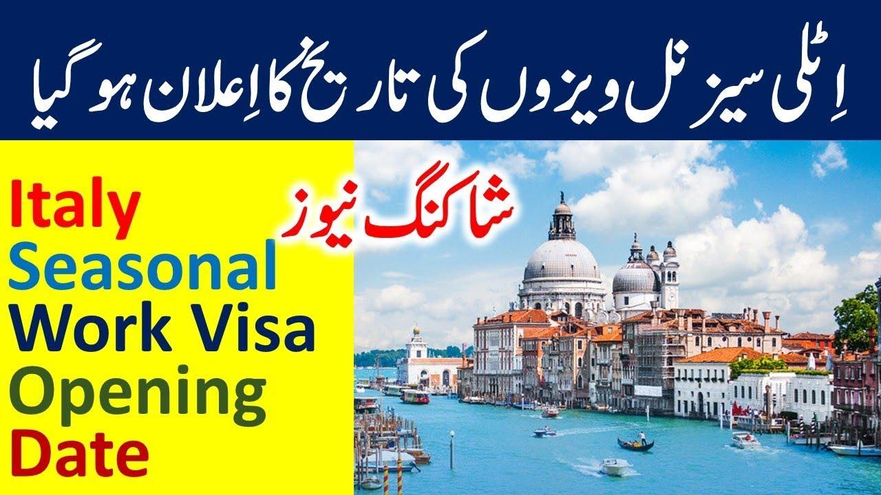Italy Work Visa for Seasonal Jobs 2019 – Matteo Salvini Gave Consent