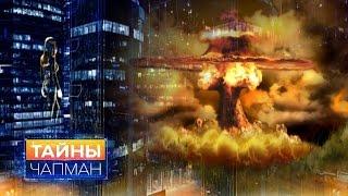 Супероружие | Тайны Чапман 26 01 2016 HD