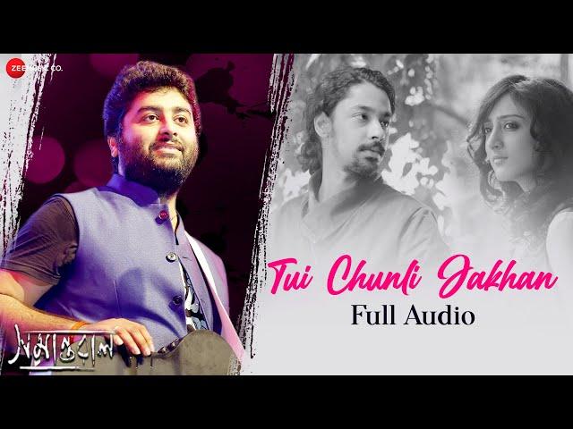 #Arijit Singh Tui Chunli Jakhan - Full Song   Samantaral   Shreya Ghoshal   Riddhi S   Surangana B