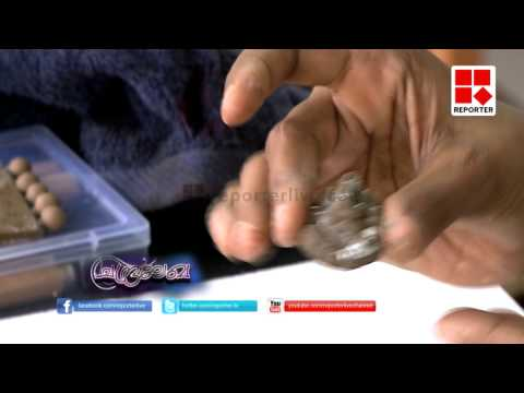 How to make terracotta jewellery;  Chandralekha ladies special programme