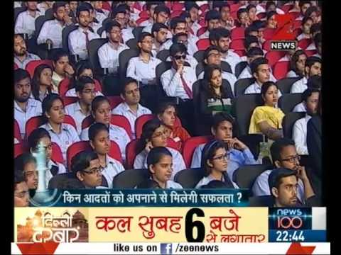 Dr Subhash Chandra Show: Why is honesty important for success? - Part IV