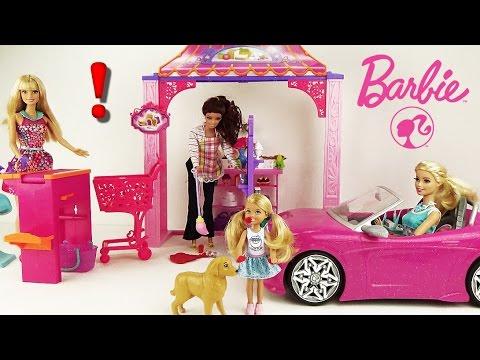 Купить куклу Барби - YouTube