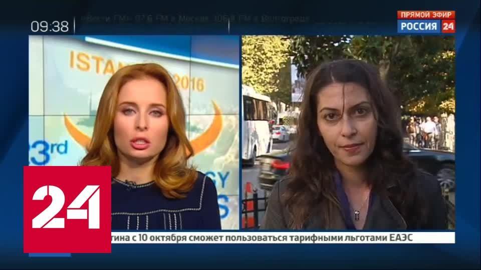 Путин едет в Стамбул на энергоконгресс