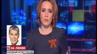 LIFENEWS Олег Газманов ПРЕМЬЕРА КЛИПА Вперед Россия 2015