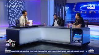 رضا عبد العال لـ مجدي: ماينفعش تتكلم عن ميسي علشان هتخش النار