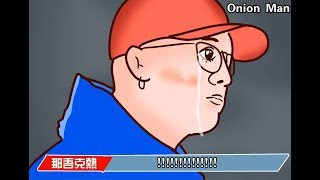 Onion Man   新說唱戀人 吳亦凡 那吾克熱 主演   偽電影預告   中國新說唱 第四期