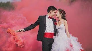 Цветной дым для свадьбы - http://dyim.ru/