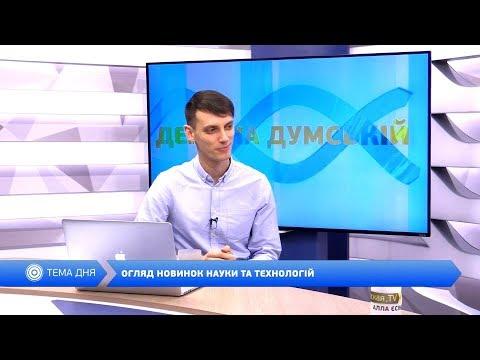DumskayaTV: День на Думскій. Петро Обухов, 16.01.2019