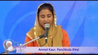 Punjabi Devotional Song By Anmol Kaur From Panchkula, Haryana | 69Th Nirankari Sant Samagam