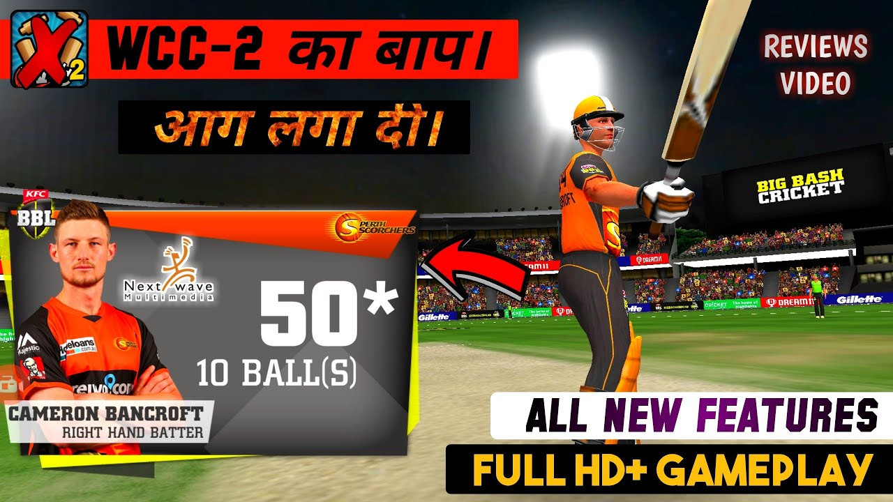 🎉Wcc-2 का बाप। Big Bash Cricket Game By Nextwave Mul | Reviews Video All New Feature✌अब मजा आएगा