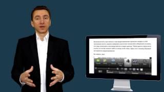 VIDEO HAND MAKE Видео своими руками для интернет