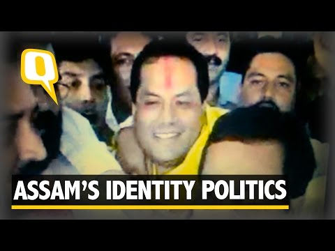 The Quint: 'Illegal Infiltration Issue' Made Sonowal a National Hero in Assam