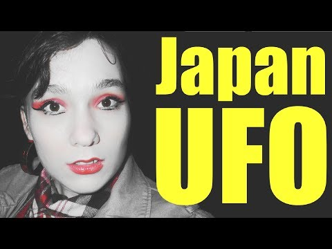 Utsuro Bune, Japanese UFO mystery, 1803 A.D. Ancient Aliens, full movie documentary NightTerrors #10
