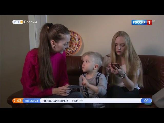 Комментарий директора Фонда в сюжете