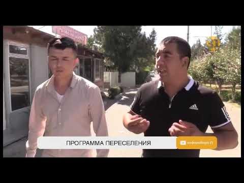 Жителям Сайрамского района Туркестанской области предлагают переселиться на север Казахстана