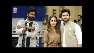 "Faysal Qureshi, Rizwan Ali & Nimra Khan playing ""Rapid Fire"""
