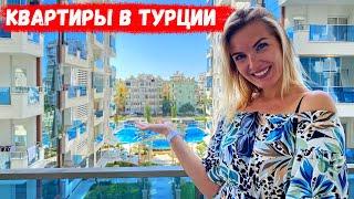 Как живут русские в Турции. Сколько стоит недвижимость в Турции
