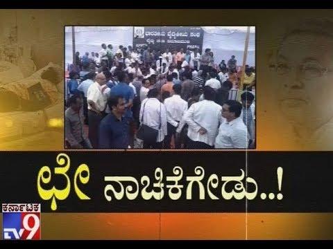 Chhe Nachikegedu: Doctors go on Strike in Karnataka to Protest Govt's Medical Bill