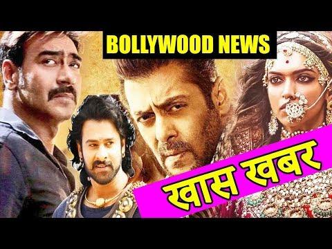 Bollywood की गरमा गरम खबरे | Tiger Zinda Hai | Padmavati | Ajay Devgn | Salman Khan | Saaho | Raid