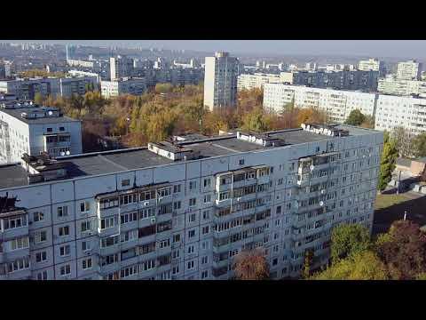 Харьков, ул Гвардейцев Широнинцев