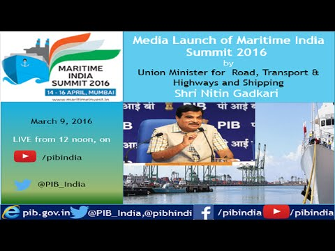 Media Launch of Maritime India Summit 2016 by Shri Nitin Gad